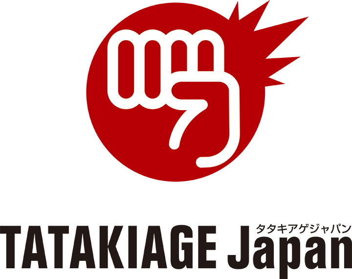 TATAKIAGE Japan(タタキアゲジャパン)