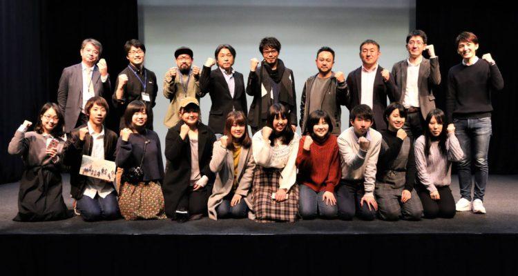 第23回 浜魂:インターン浜魂<br>開催レポート