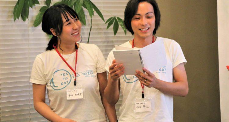 新企画「がっつり浜魂vol.1」開催レポート