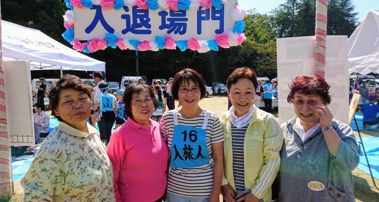 田人8地区合同盆踊り「田人ボンダンス」が実現!