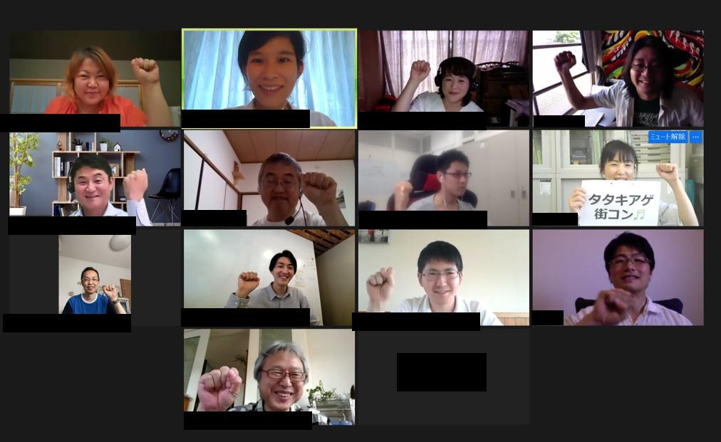 NPO法人TATAKIAGE Japan第9期通常総会、会員ミーティングを開催しました!