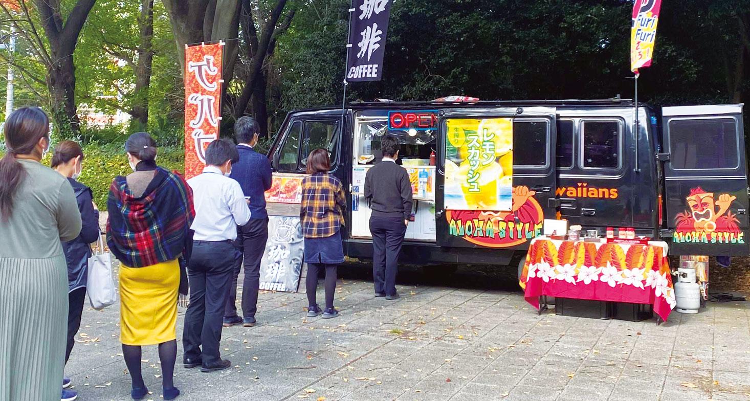 【11/9(月)〜20(金)】<br/> Park+@平中央公園スケジュール<br/> お外でランチを楽しもう!