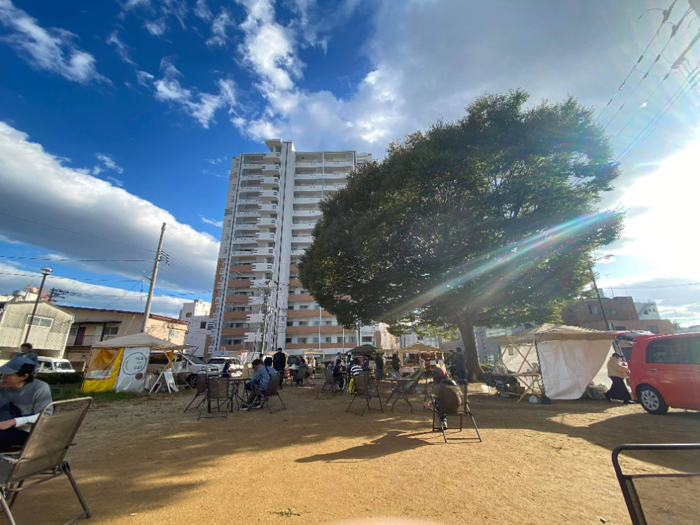 屋外を日常に!<br/>〈Park+@大工町公園〉<br/>11/8(日)に開催します!!<br/>
