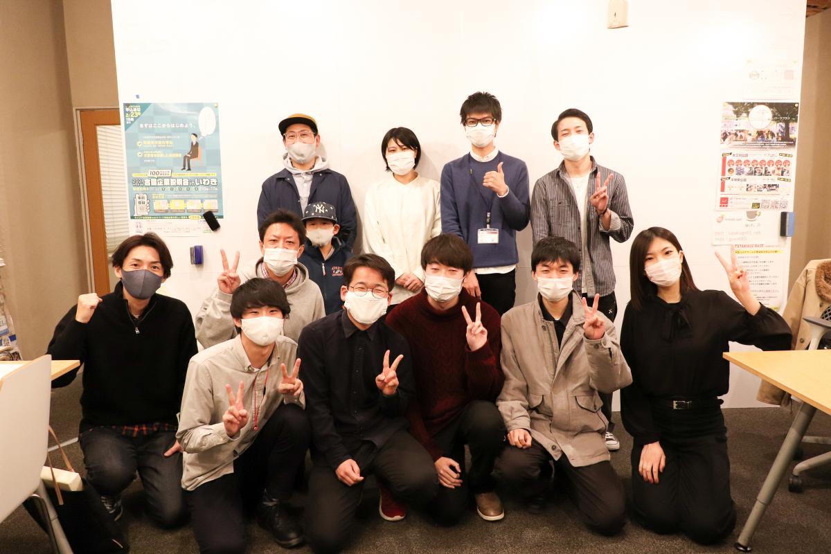 いわき若者会議2021<br>第1回「おうちでいわき」2Day<br>開催レポート!!
