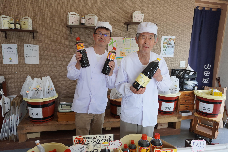【プロ人材コーディネート】 <br/>老舗味噌醤油屋・山田屋醸造さんの売場を改善する店舗コンサルタント募集!