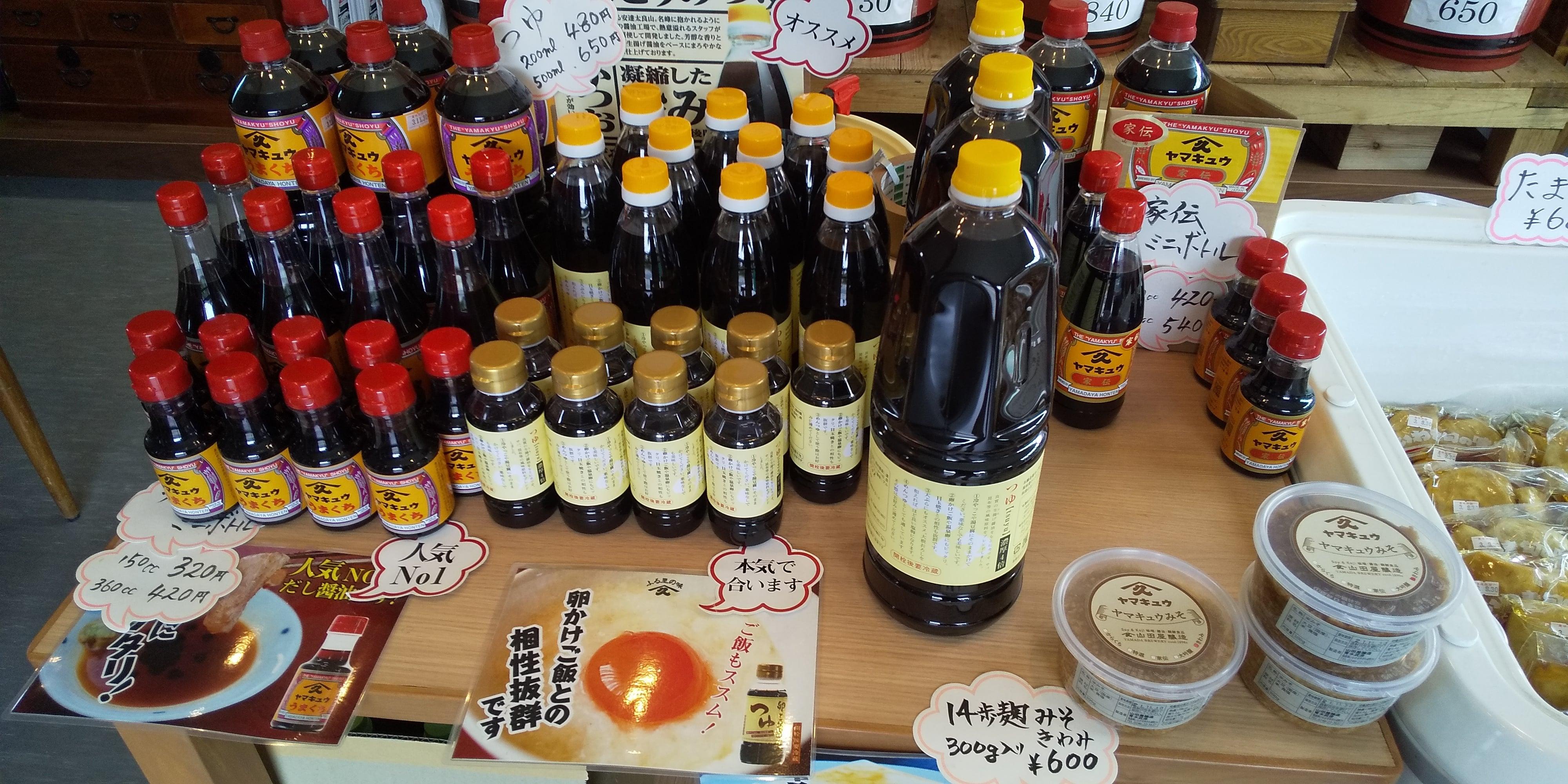【プロ人材コーディネート】<br/>いわきの老舗味噌醤油屋、山田屋醸造さんの新たなチャレンジ!